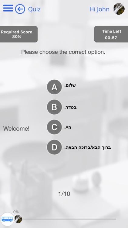 Learn Hebrew via Videos by GoLearningBus