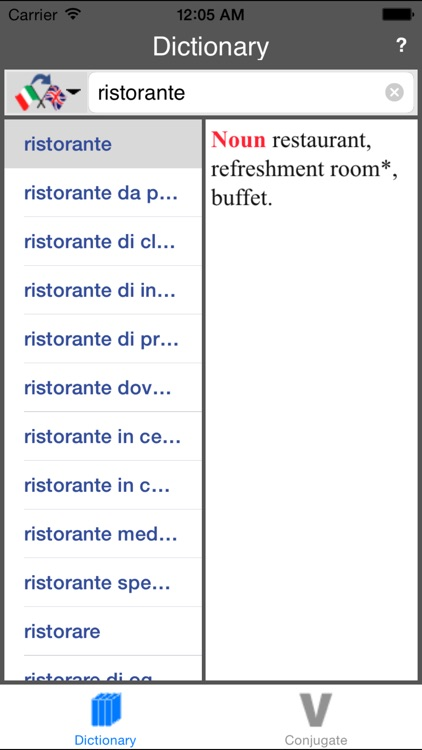 Italian Dictionary (Offline) screenshot-3