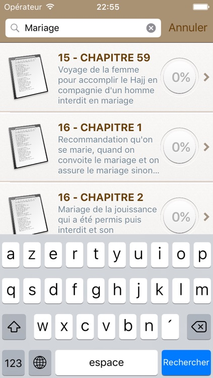 Sahih Muslim Audio mp3 en Français et en Arabe (Lite) - +1700 Hadiths - صحيح مسلم screenshot-3
