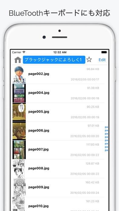 ComicShare -(コミックリーダー)のスクリーンショット5