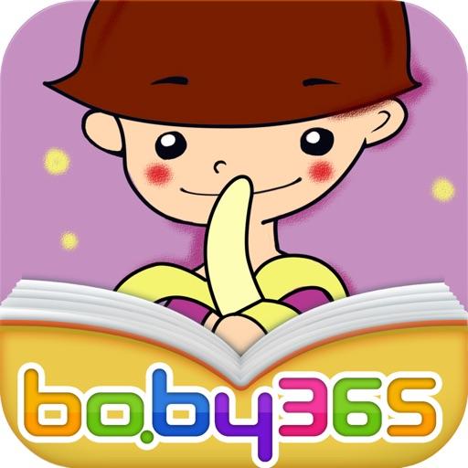 有个朋友-有声绘本-baby365