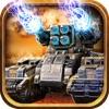 壮絶大戦争 - iPhoneアプリ