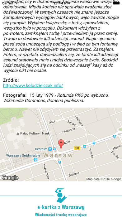 e-kartka z Warszawy screenshot three