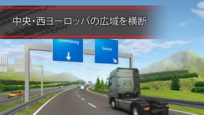 TruckSimulation 16 screenshot1
