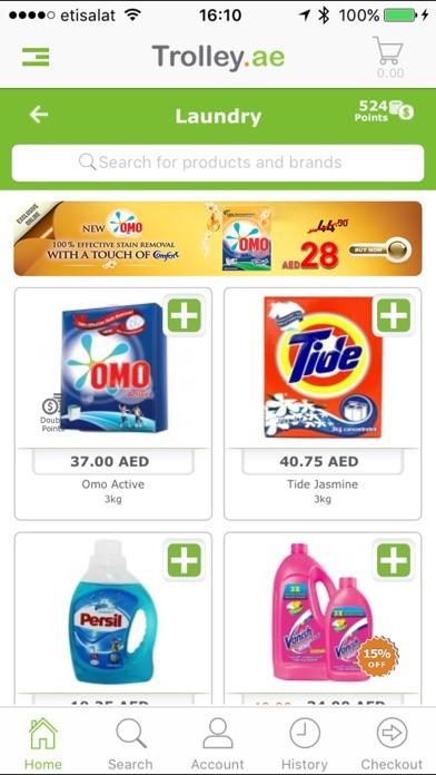 Screenshot for Trolley.ae in United Arab Emirates App Store