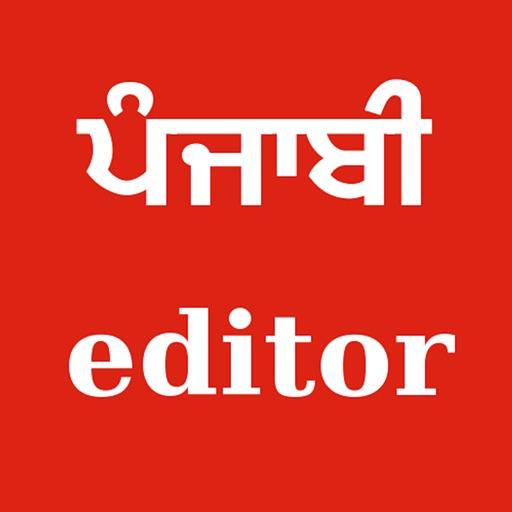 Kannada Lipi | Apps | 148Apps