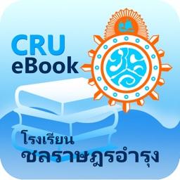 CRU e-Library
