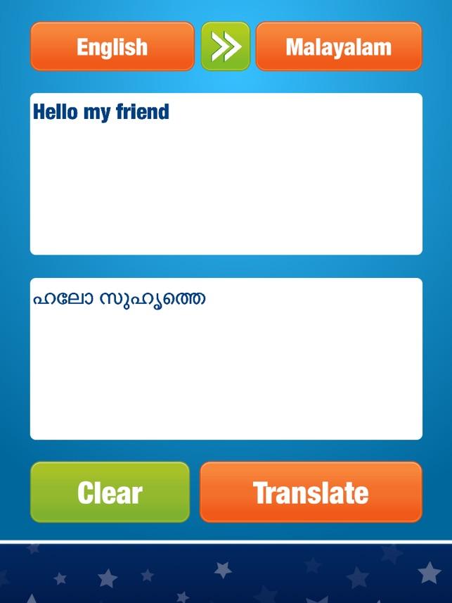 English-Malayalam Dictionary and Translator - Malayalam