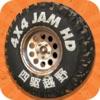 四驱越野 - iPadアプリ