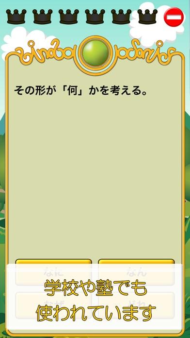ビノバ 国語-小学生,2年生- 漢字や言葉をドリルで勉強スクリーンショット2