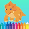 Dinosaur Coloring Book - Dino Drawing for Kids Free Games