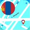 モンゴル国 ナビゲーション 2016