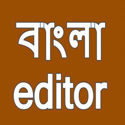 Bangla on the App Store