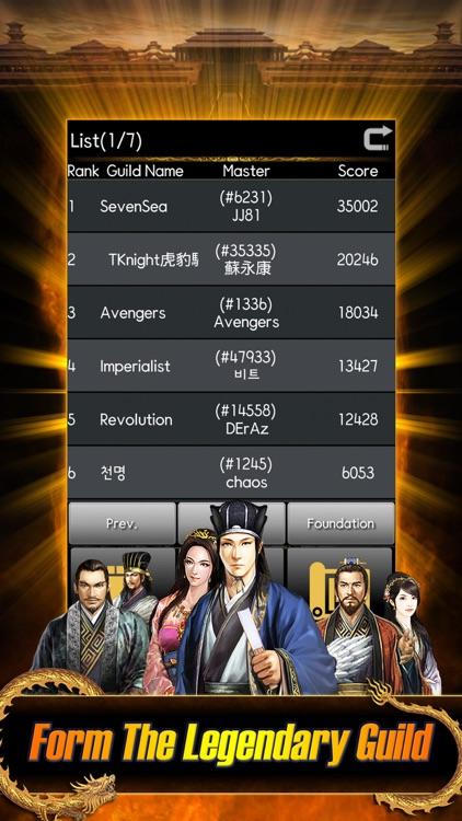 Mobile Three Kingdoms screenshot-4