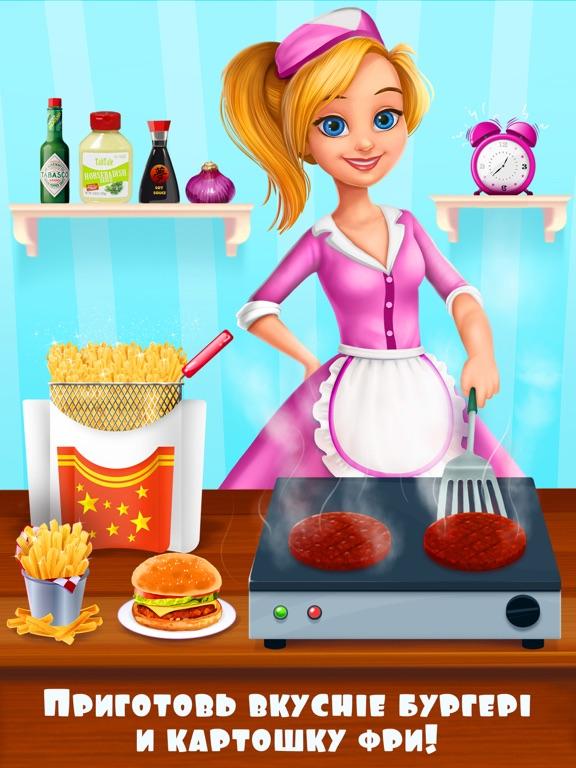 Бургеры и коктейли для iPad