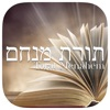 Torat Menahem