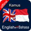 English Indonesian Offline Dictionary - Kamus Bahasa Inggris