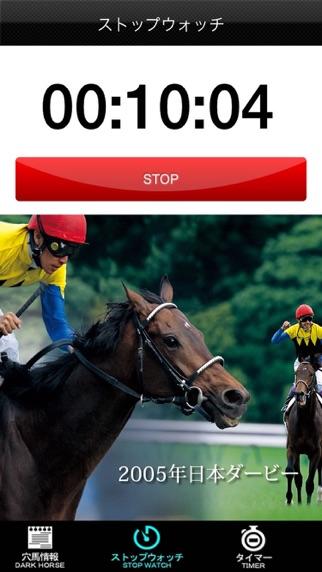 競馬予想アプリ・重賞 買い目情報スクリーンショット4