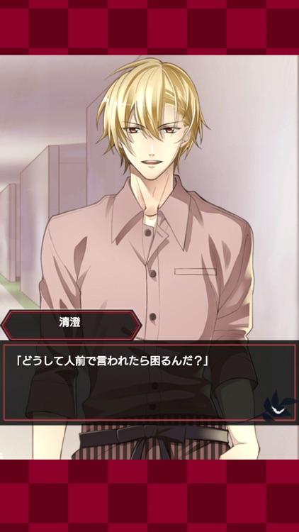 ヴァンカレ【無料BLゲーム】 screenshot-3