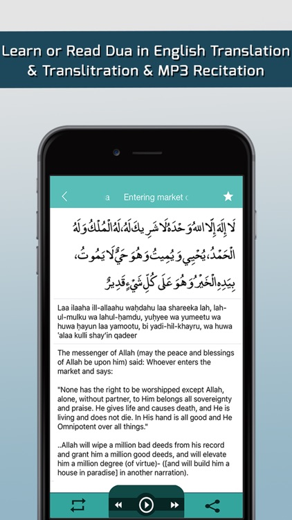 Islamic dua – Daily Duas ,Tasbeeh, 40 Rabbana, Azkar from Holy Quran and Hadith screenshot-2