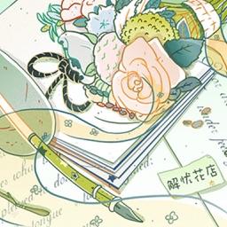 中国插花花艺教程 - 妈妈们把春天带回家,插花DIY等你来
