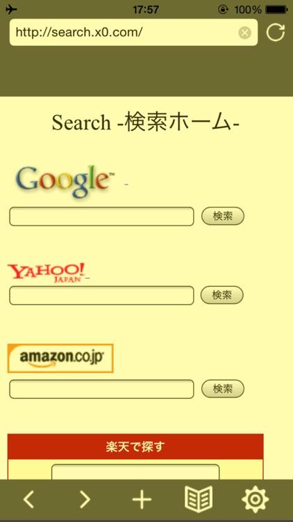 Eye Care Browser - Cut Blue Light to Protect Eyes screenshot-3