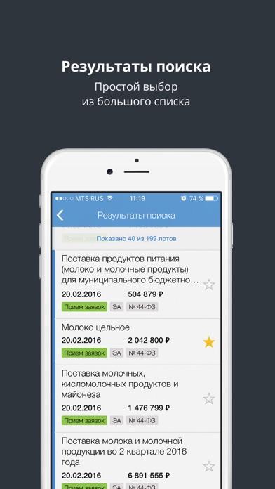 Z-monitorСкриншоты 4