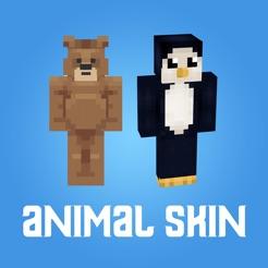 Animal Skin For Minecraft Skins PE On The App Store - Skins para minecraft pe de animales