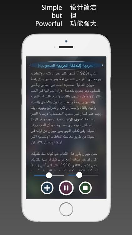 Read It - TTS tool, Text to Speech screenshot-3