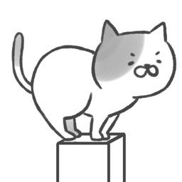 CAT JUMP! Gekiyuru Action Game!