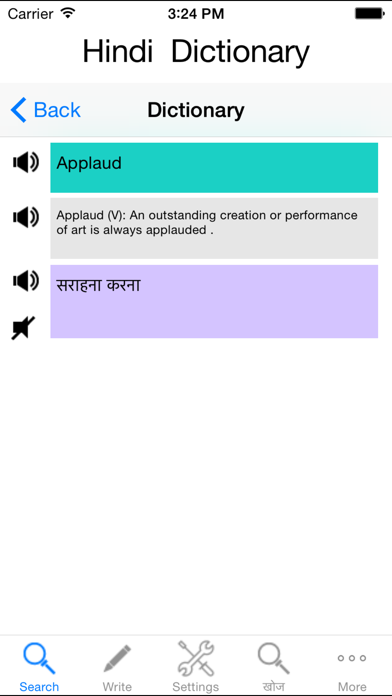 Hindi Dictionary English Free With Sound screenshot four