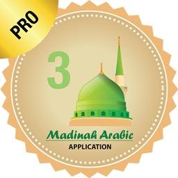 Madinah Arabic App 3 PRO