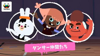Toca Dance Freeのおすすめ画像3