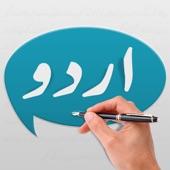 Urdu Editor - Writer, Messenger & Keyboard