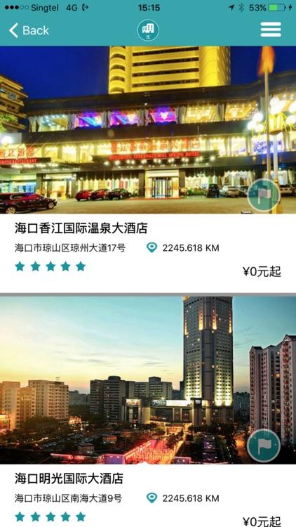 Bao Dao screenshot-3