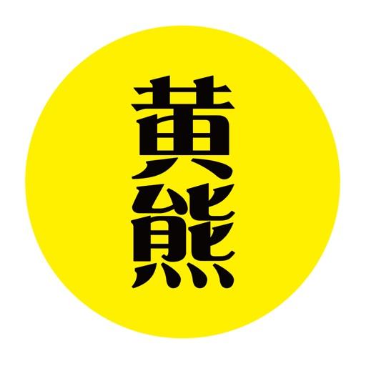 キラキラネーム牧場【放置系育成ゲーム】