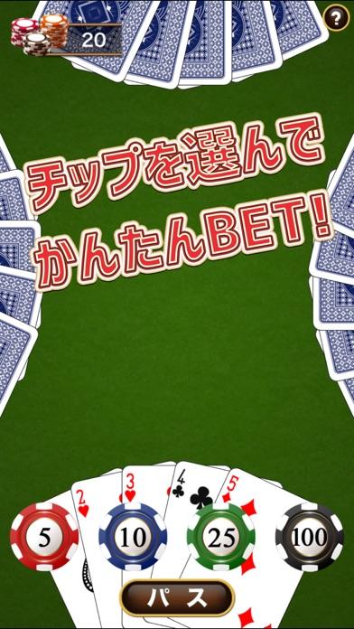 ポーカー plusのおすすめ画像3