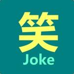 英语笑话集(中英文对照)