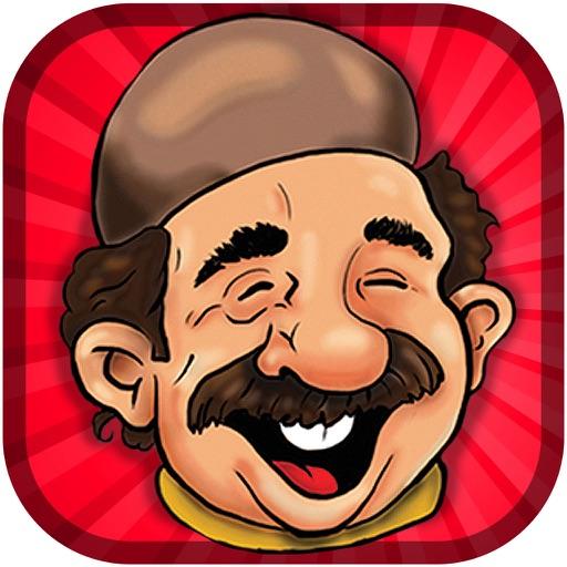 فکاهی - بزرگترین مرجع طنز فارسی