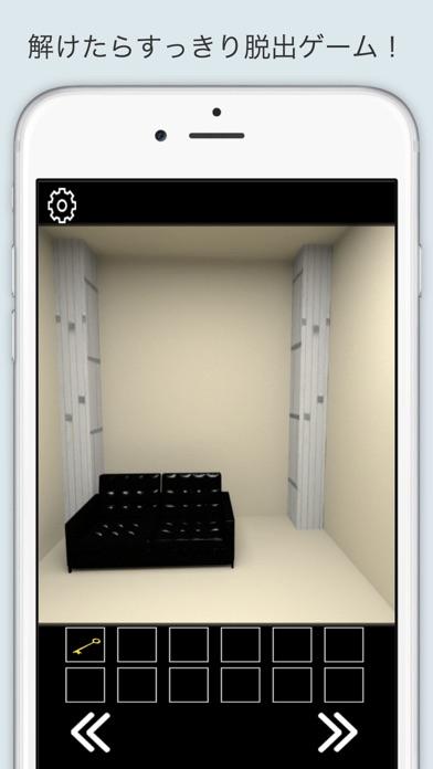脱出ゲーム Creamroom2紹介画像4