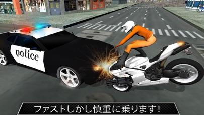 刑務所の脱出:交通警察チェイスバイクライダーのおすすめ画像2