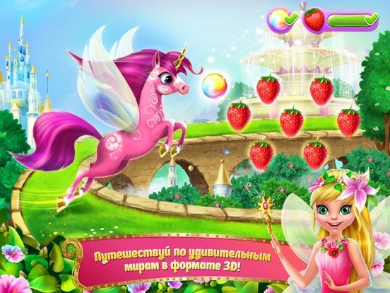 Игра Вперед, Принцесса-фея! – Пони, радуга и приключения