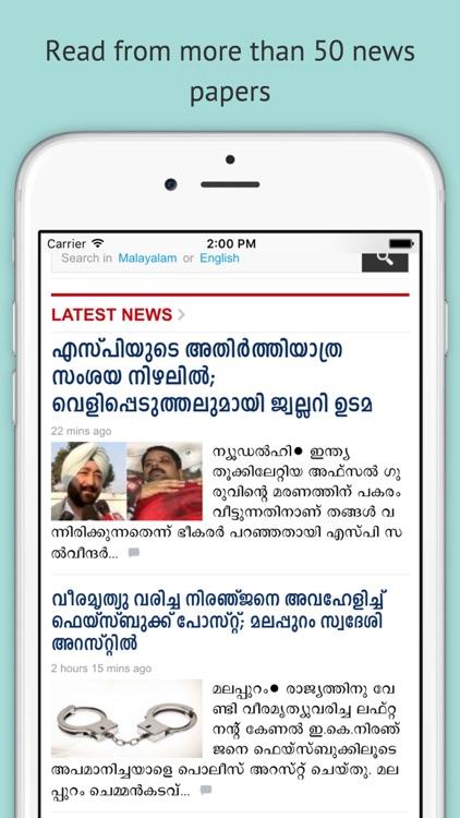 MalNews - Malayalam TV News, Online News and Informations screenshot-3