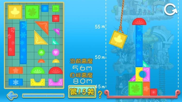 The falling blocks castle - cool building game screenshot-3