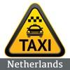 TaxoFare - Netherlands - iPhoneアプリ