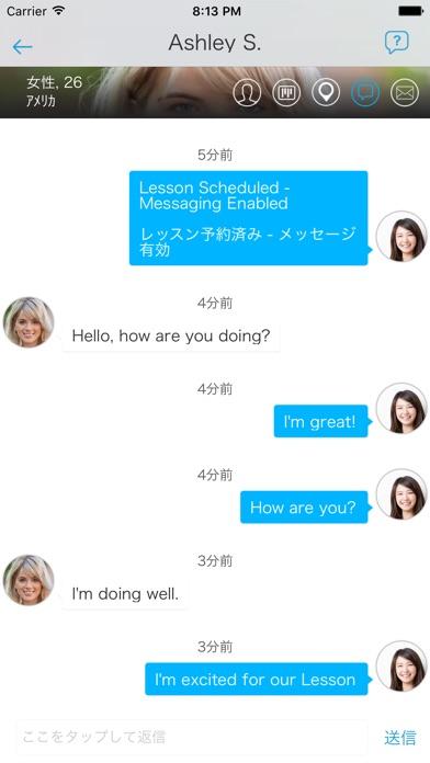 eikaiwaNOW|英会話なうの先生を簡単予約してレッスンのおすすめ画像3