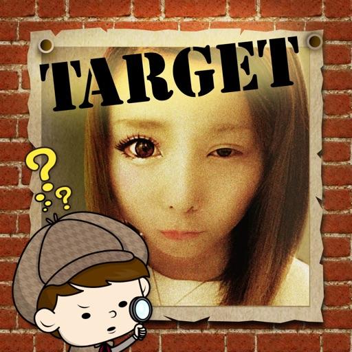 Suppin Detective: Expose their true visage!