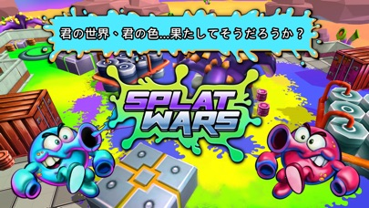 Splat Warsスクリーンショット5