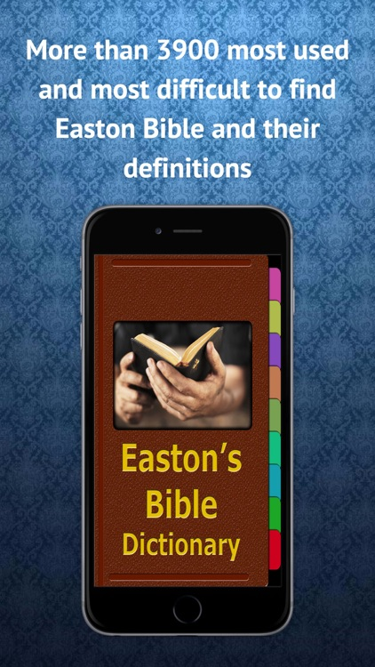Easton Bible Dictionary