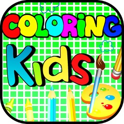 Coloring Book For Kids With Stickers - My First Coloring Book